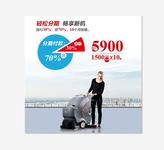 广西静音扫地机也可以分期付款啦图片