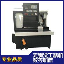 CJK6132数控车床厂家直销高精密全自动数控机床