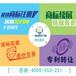 永定区武陵源区商标注册所需材料,一休商标注册799商标到期免费续展