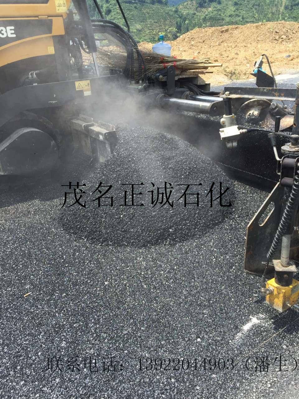 供应固体沥青10#建筑石油沥青贵州道路建设专用茂名沥青供应商