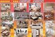 新疆美美家具五一特惠活动