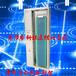 新疆光纤配线架多少钱一台乌鲁木齐配线架价格