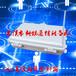 供应安徽蚌埠光纤分纤箱蚌埠光缆配线箱批发价格最低价格