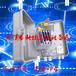 安徽滁州光纤配线箱安装供应滁州光缆分线箱最低价格