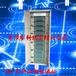 遵义光纤配线架厂家怎么样贵州遵义配线架厂家有哪些