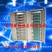 河北288芯光纤配线架满配价格张家口odf配线架新锐通信供应