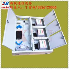 江苏南通楼道分光箱厂家96芯三网合一分纤箱价格品质保证图片