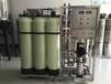 慈溪1噸/小時工業純水設備,單級反滲透純水設備
