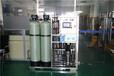 工業純凈水設備,食品生產用反滲透純水設備,生活直飲水