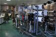 長河鎮食品飲料加工純化水設備慈溪不銹鋼凈水機直飲水處理