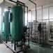 新款工業水處理凈水設備服務周到,工業純凈水設備