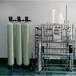耐用1-10噸反滲透水處理設備,反滲透純化水設備