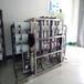 純水設備,電子化工廠生產專用純水設備,工業凈水器