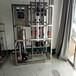 達旺化工飲料廠用二級反滲透純水機,制純水設備,自來水過濾設備