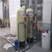 舟山純水機浙江河水過濾海水軟化設備達旺RO軟水機