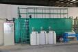 電子化工廠廢水處理設備,一體化污水處理設備,廢水回用裝置