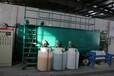 工業化工廠廢水處理設備,一體化污水處理設備,地埋式排污裝置