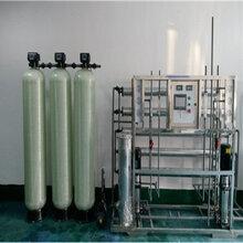馬鞍山工業純化水設備,去離子水設備,二級反滲透設備圖片