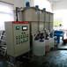 寧波達旺一體化污水處理設備,工業廢水處理設備,養殖場污水排放