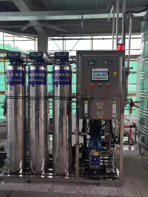 丽水市工业纯水设备,锅炉去离子水设备,反渗透纯净水设备