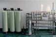 湖南工業純凈水設備,化工廠反滲透純水設備,工業純水機