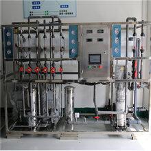 嘉興市工業純水設備,去離子水設備,反滲透設備圖片