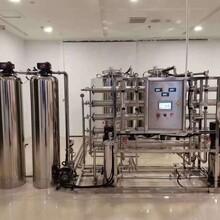 慈溪市油墨生產用水,高純水設備,工業反滲透純凈水設備圖片