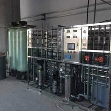 湖州市反滲透設備原水處理純凈水設備不銹鋼凈水設備圖片