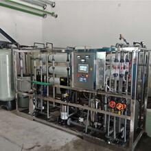 寧波市實驗室超純水設備,EDI膜堆,工業電滲析設備圖片
