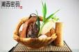 湘西密码腊肉采用高炕慢火烘烤而成,口味咸香