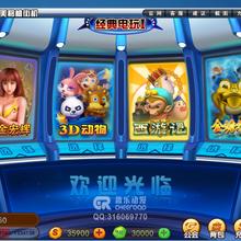 广西南宁市那里有移动电玩城网络电玩城