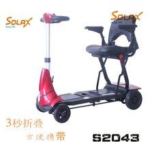 哪家南京残疾人代步车厂家的款式新?首推Solax