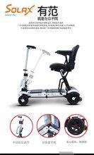 泰州残疾人代步车哪家产品好