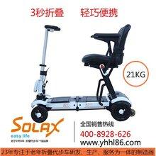 深圳折叠代步车时速0-6km/h,安全出行