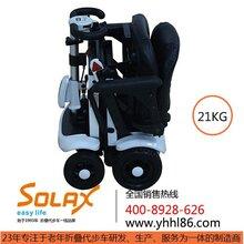 广州折叠代步车时速0-6km/h,安全出行