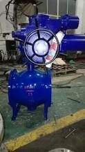 PBQ940F/H电动偏心半球阀