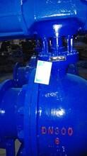 Q647MF-16C-DN300气动卸灰球阀