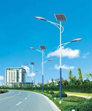山西5~8米太阳能路灯