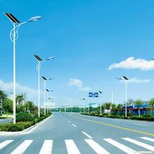 湖北5~8米太阳能路灯