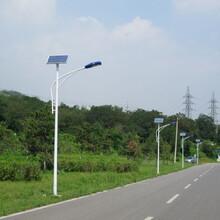 青岛太阳能路灯