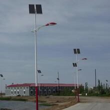 贵阳太阳能路灯