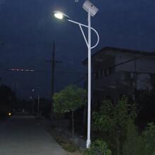 自贡太阳能路灯厂家