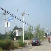 泰安太阳能路灯厂家