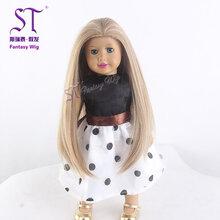 广州斯瑞泰娃娃假发生产美国娃娃长直发假发浅棕色bjd可爱