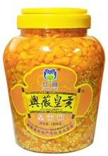 黄贡椒价格图片
