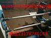 實木樓梯加工機器效果全自動多功能數控木工車床木工數控多功能樓梯加工設備