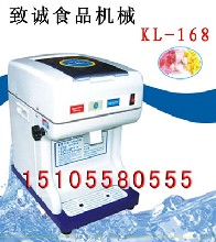 渭南全自动刨冰机制作技术渭南刨冰机设备厂家