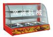 澄城县哪有卖的饺皮机的澄城全自动饺子皮机价格