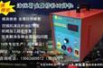 上海洛道葛金属缺陷修补冷焊机