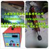 洛道葛101系列精密工模具修补冷焊机